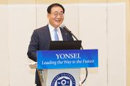 연세대 18대 총장 김용학