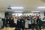 2020 ESF 느헤미아 학교 개최