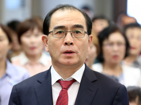 태영호 전 영국주재 북한공사