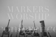 2월8일에 열리는 마커스워십 원데이 워십컨퍼런스
