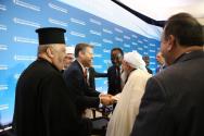 美 최초 국제 종교 자유 동맹 결성, 최소 17개국 참여