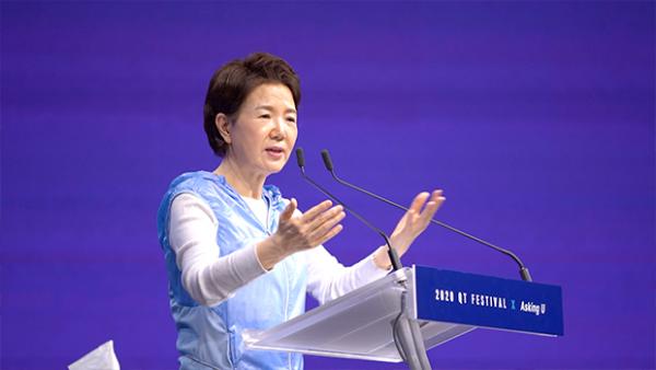 큐페 김양재 목사