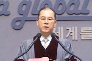 석기현 목사(경향교회)