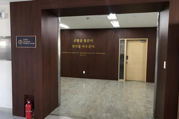 법학부 입구 사진