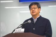 2020년 기윤실 한국교회의 사회적 신뢰도 여론조사 결과 발표
