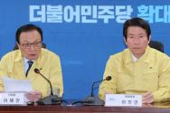 더불어민주당 이해찬 대표 이인영 원내대표