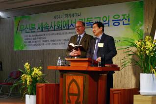 한국개혁주의설교연구원