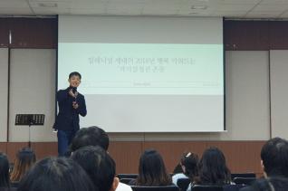 서울시청 선교회 특별세미나