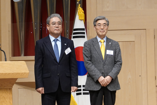 한국기독실업인회