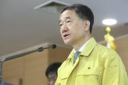 박능후 중앙사고수습본부장(보건복지부 장관)이 발언하고 있다.