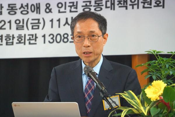 한교연 나쁜 인권 규탄 기자회견