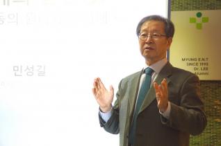 2월 성과연 정기모임 민성길 연세대 의대 교수