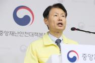 김강립 중앙재난안전대책본부 제1총괄조정관
