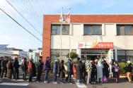제주시 애월읍 애월우체국에서 시민들이 마스크를 구매하기 위해 줄을 서고 있다.