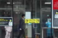 9일 오전 서울 중구 인제대학교 백병원에서 병원 관계자들이 분주히 움직이고 있다.