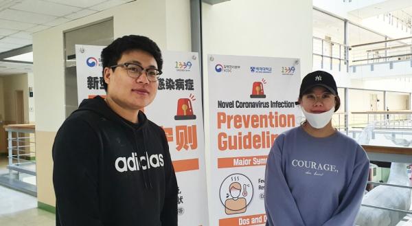 배재대 대학원에 재학 중인 중국인 유학생 곽서(왼쪽) 씨와 진원원 씨