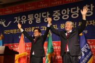 김문수 대표 전광훈 목사