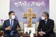 NCCK 한국기독교교회협의회