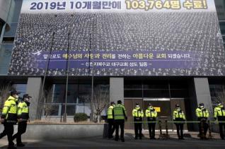 대구 신천지교회에 대한 행정조사가 실시된 12일 대구 남구 신천지 대구교회에 경찰병력이 배치돼 있다.