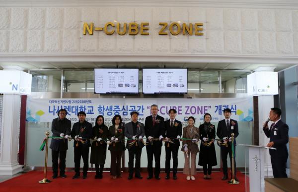 김경수총장(가운데)서지원 총학생회장(오른쪽) 등 내빈들이 테이프커팅을 하고 있다.