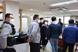 서울시, 신천지 유관단체 HWPL 행정조사 실시