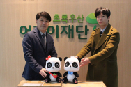 베이비버스 초록우산 마스크 기부