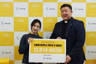 서울여대 재학생 및 졸업생의 대구·경북지역병원 지원금 전달식