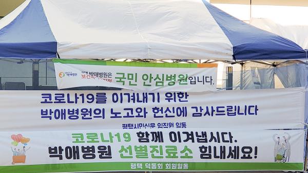생활치료센터 경북대구5센터