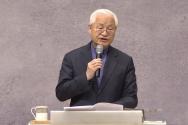 정성진 목사(거룩한빛광성교회 은퇴)