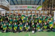 초록우산  영차 박스