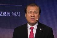 장경동 목사 너알아TV