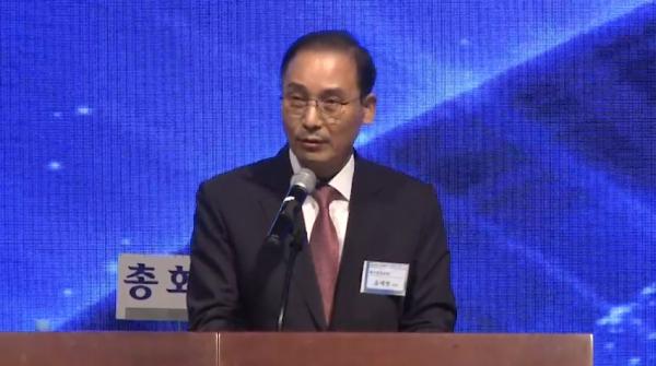 윤재철 총회장(대구중앙침례교회)