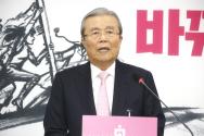 김종인 미래통합당 총괄선거대책위원장