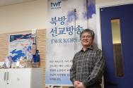 TWR 북방선교방송