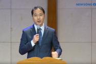 NEWSONG J 청년부 김병규 목사