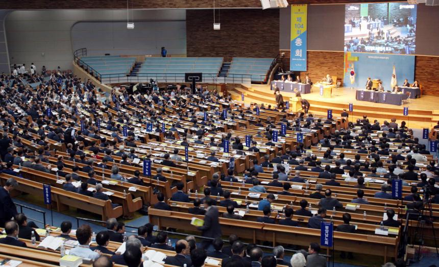 예장 통합 제104회 총회