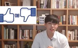 김강림 전도사 신천지 댓글부대
