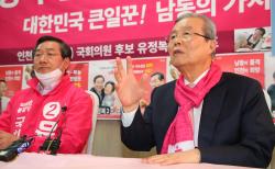 김종인 미래통합당 총괄선대위원장이 3일 인천 남동구 유정복 미래통합당 21대 총선 남동갑 후보 사무실에 방문해 격려사를 하고 있다.