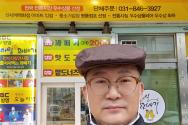 한알의밀교회 김현수 목사