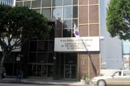 LA 코리아타운 중심에 자리잡은 주 로스앤젤레스총영사관