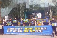 서울퀴어문화축제 서울광장