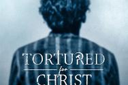 그리스도를 위한 고난 재상영