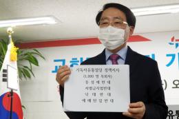 기독자유통일당 김영길 목사