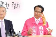 미래통합당 김대호 관악갑 후보(오른쪽)가 지난 1일 오후 서울 관악을 오신환 후보 선거사무소에서 김종인 총괄선대위원장이 격려방문한 가운데 인사말을 하고 있던 모습.