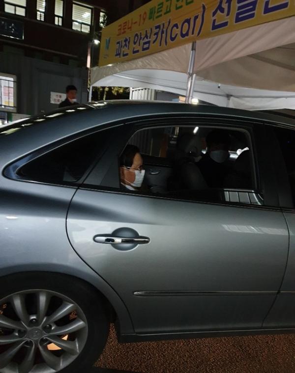 신천지예수교 증거장막성전(신천지) 이민희 총회장