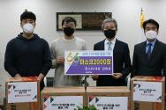 왼쪽으로부터 신진호 이사, 김희성 대표, 권혁대 총장, 정철호 산학협력단장