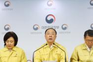 홍남기 경제부총리 겸 기획재정부 장관이 발언하고 있는 모습.