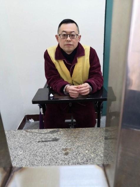 감옥에 투옥된 왕이 목사