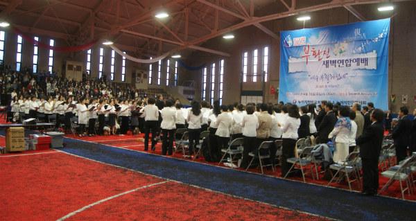 뉴저지 부활절연합예배