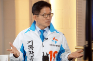 김문수 위원장